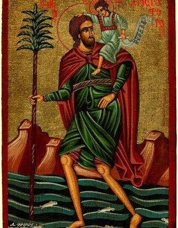 Ο Άγιος Μεγαλομάρτυς Χριστοφόρος