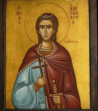 Ο Άγιος Αλέξανδρος ο Δερβίσης