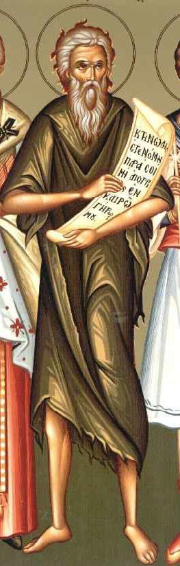 Ο Άγιος Ανδρέας ο διά Χριστόν σαλός