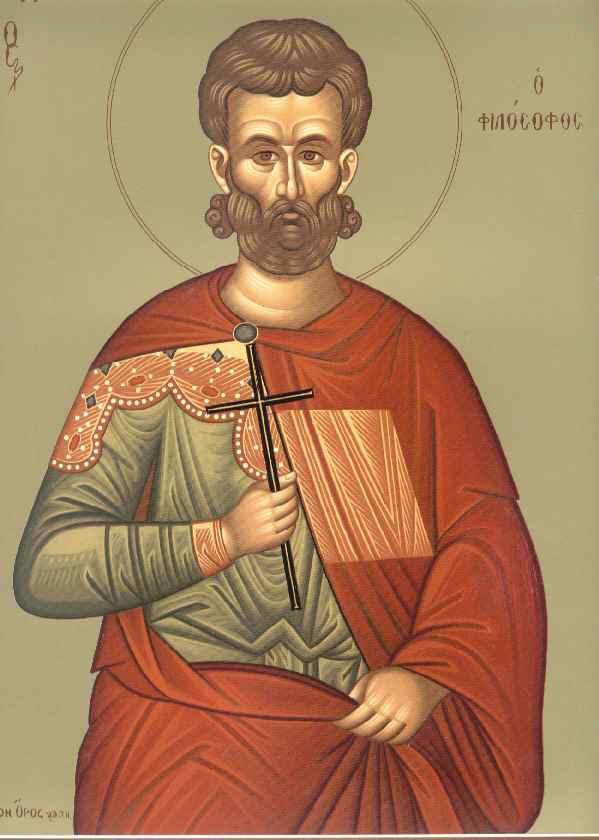 Ο Άγιος Ιουστίνος ο Απολογητής και Φιλόσοφος