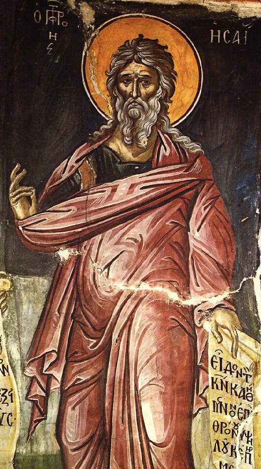 Ο Προφήτης Ησαΐας