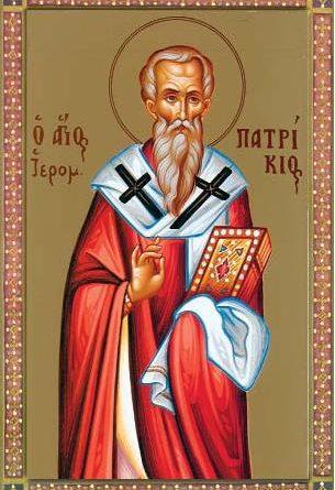 Οι Άγιοι Πατρίκιος επίσκοπος Προύσσης, Ακάκιος, Μένανδρος και Πολύαινος