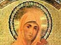 Η Αγία Αγριππίνα