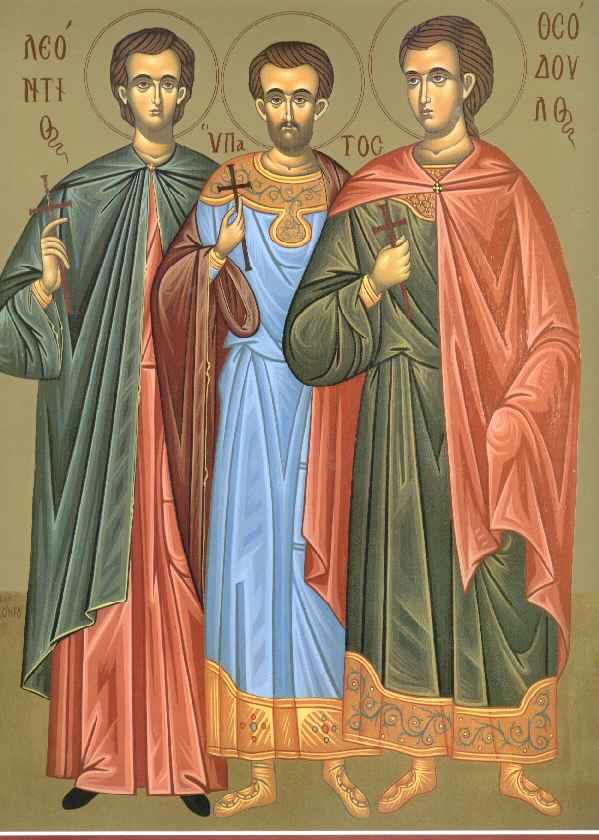 Ο Άγιος Λεόντιος και οι συν αυτώ Υπάτιος και Θεόδουλος