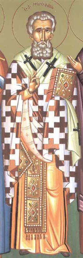 Ο Άγιος Μητροφάνης Αρχιεπίσκοπος Κωνσταντινούπολης