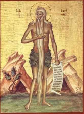 Ο Όσιος Ονούφριος ο Αιγύπτιος
