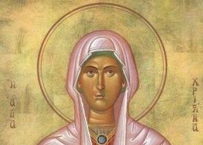 Η Αγία μεγαλομάρτυς Χριστίνα
