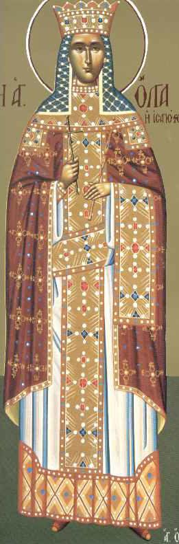 Η Αγία Ισαπόστολος Όλγα η βασίλισσα