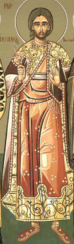 Ο Άγιος Υάκινθος ο Κουβικουλάριος