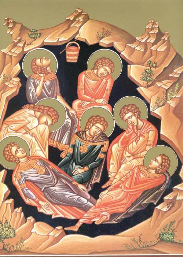 Οι Άγιοι Επτά Παίδες εν Εφέσω