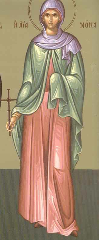 Η Αγία Νόννα και ο Άγιος Ευσίγνιος