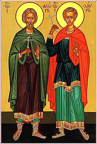 Οι Άγιοι Φλώρος και Λαύρος