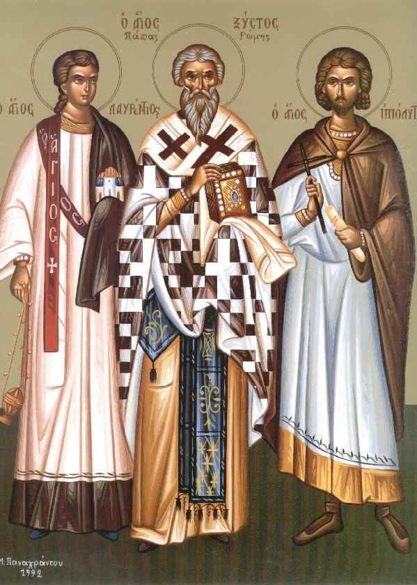 Οι Άγιοι Λαυρέντιος αρχιδιάκονος, Ξύστος πάπας Ρώμης και Ιππόλυτος