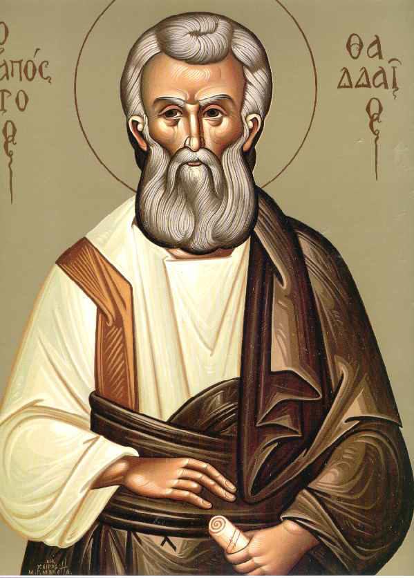 Ο Άγιος Θαδδαίος ο Απόστολος