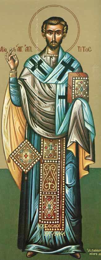 Ο Άγιος Τίτος ο Απόστολος