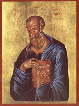 Ο Άγιος Ιωάννης ο Θεολόγος (Μετάσταση)