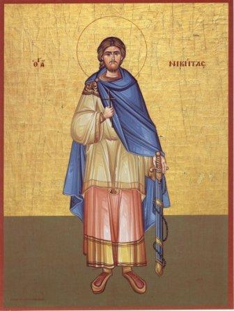 Ο Άγιος Νικήτας ο Γότθος ο μεγαλομάρτυρας