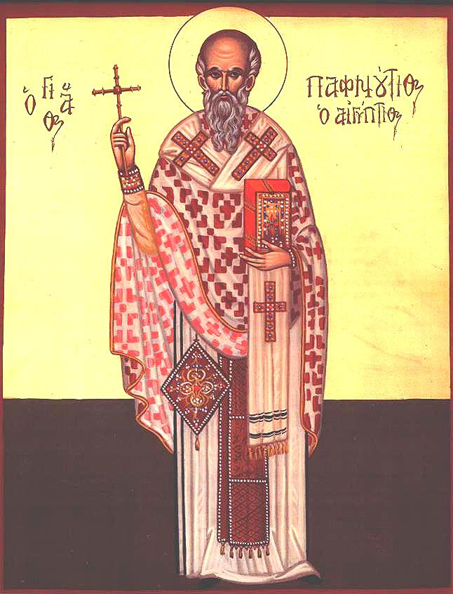 Ο Άγιος Παφνούτιος ο Ιεροσολυμίτης, Ιερομάρτυρας
