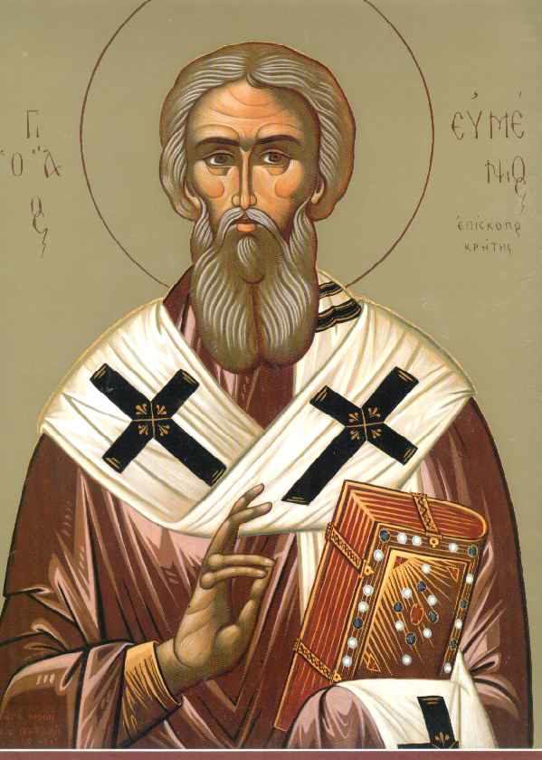 Ο Όσιος Ευμένιος ο θαυματουργός, επίσκοπος Γορτύνης