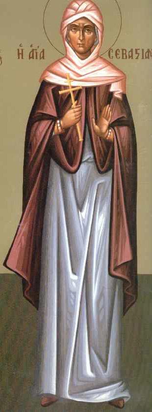 Η Αγία Σεβαστιανή