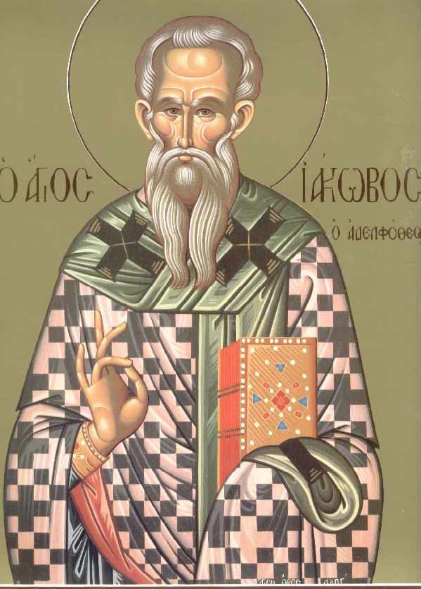 Ο Άγιος Ιάκωβος ο Απόστολος και Αδελφόθεος