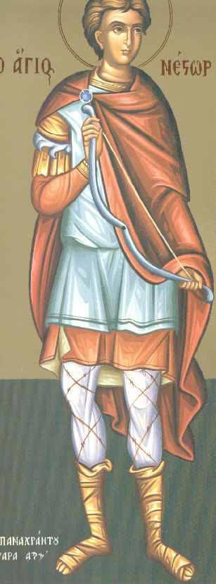Ο Άγιος Νέστωρ