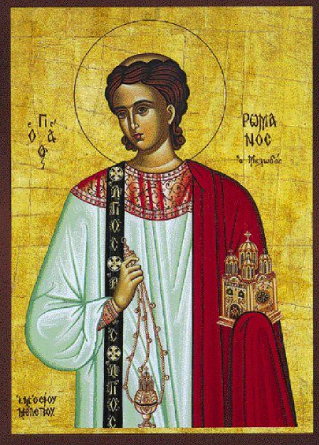 Ο Όσιος Ρωμανός ο Μελωδός