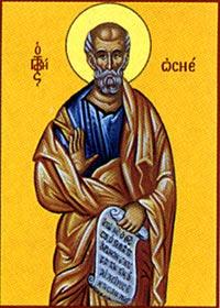 Ο Προφήτης Ωσηέ