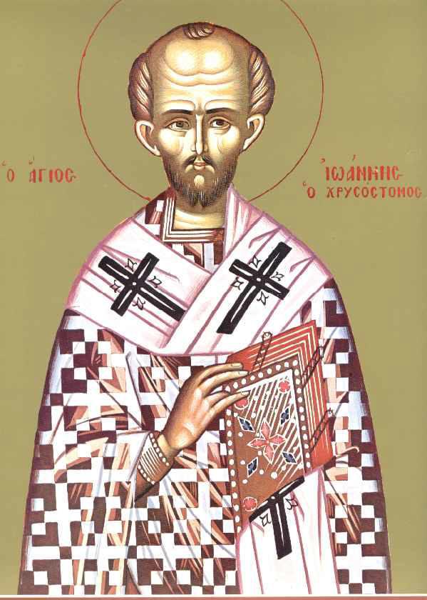 Ο Άγιος Ιωάννης ο Χρυσόστομος Αρχιεπίσκοπος Κωνσταντινούπολης
