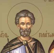 Ο Άγιος Πλάτωνας