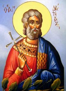 Αγιος Δαναξ βορειος ηπειρος