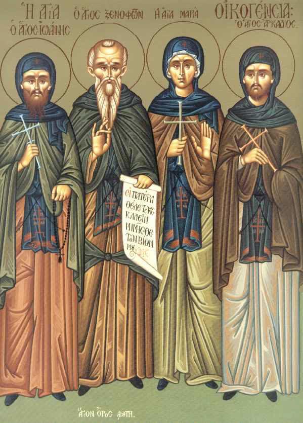 Ο Όσιος Ξενοφών, η σύζυγός του Μαρία και τα παιδιά τους Αρκάδιος και Ιωάννης