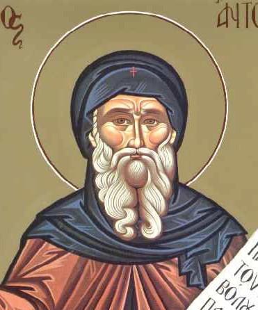 Ο Άγιος Αντώνιος ο Μέγας