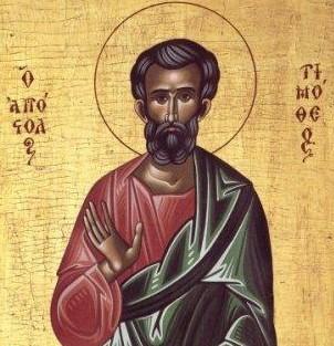 Ο Άγιος Τιμόθεος ο Απόστολος