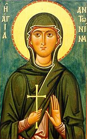 Η Αγία Μάρτυς Αντωνίνα