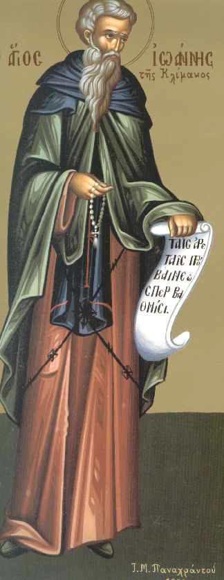 Ο Άγιος Ιωάννης συγγραφέας της Κλίμακος
