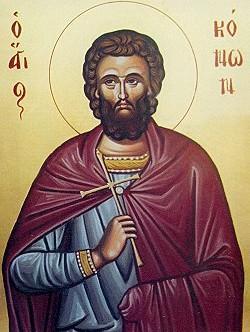 Ο Άγιος Κόνων ο Ίσαυρος