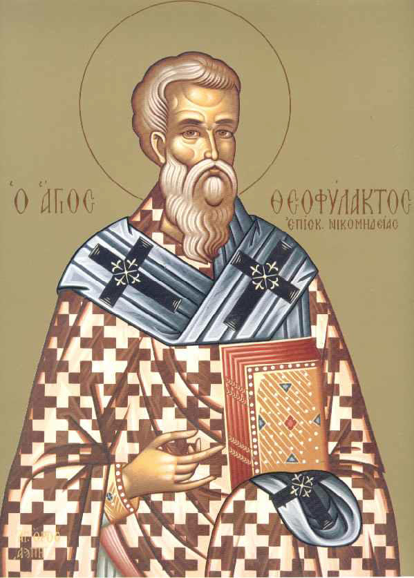 Ο Όσιος Θεοφύλακτος Επίσκοπος Νικομήδειας