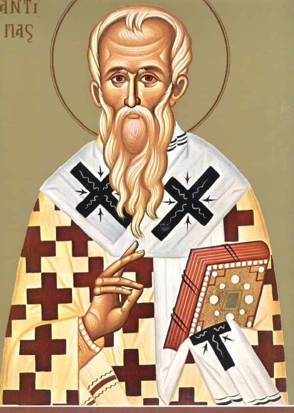 Ο Άγιος Αντίπας Επίσκοπος Περγάμου