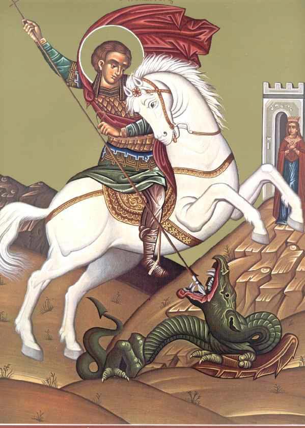 Ο Άγιος Γεώργιος ο Μεγαλομάρτυρας και Τροπαιοφόρος