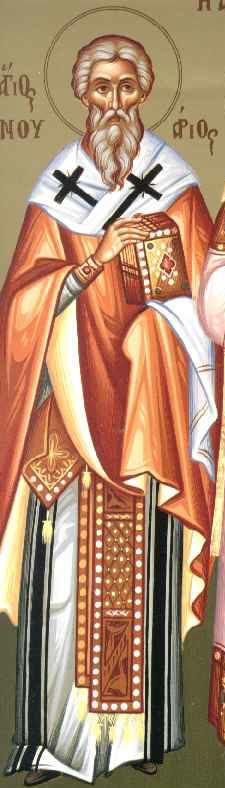 Ο Άγιος Ιανουάριος ο Επίσκοπος και οι Άγιοι Πρόκουλος, Σώσσος και Φαύστος οι Διάκονοι, Δισιδέριος ο Αναγνώστης, Ακούτιος και Ευτύχιος