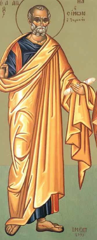 Ο Άγιος Ναθαναήλ ο Απόστολος