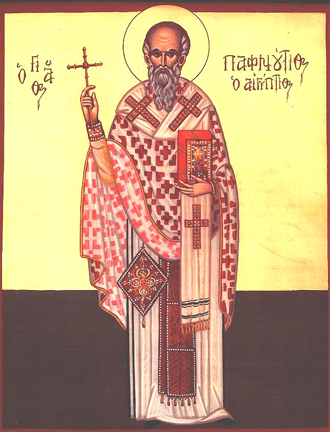 Ο Άγιος Παφνούτιος ο Ιερομάρτυρας ο Ιεροσολυμίτης και οι συν αυτώ πεντακόσιοι τεσσαράκοντα έξι Μάρτυρες
