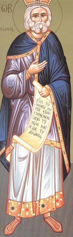 Ο Άγιος Ιώβ ο Προφήτης