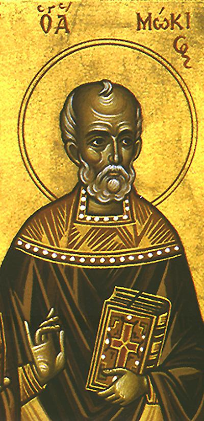 Ο Άγιος Μώκιος ο Ιερομάρτυρας