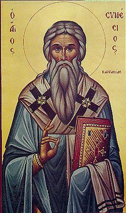 Ο Άγιος Συνέσιος ο Επίσκοπος