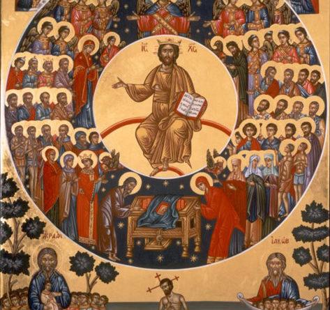 Ο Άγιος Γρηγόριος Επίσκοπος Δέρκων