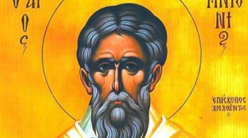 Οι Άγιοι Μάρκος και Μνημόνιος οι Επίσκοποι