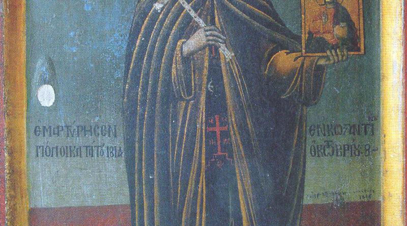 Ο Άγιος Προκόπιος που μαρτύρησε στη Σμύρνη