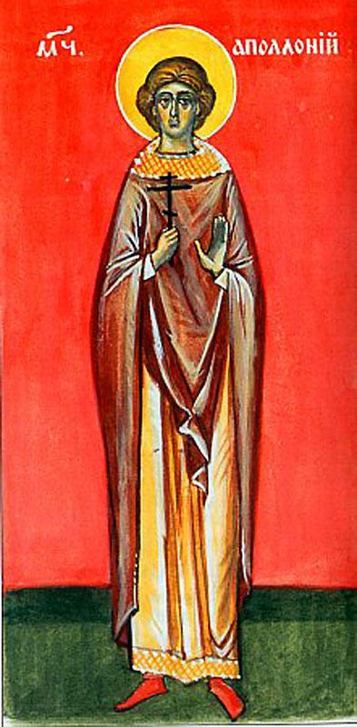 Ο Άγιος Απολλώνιος από τις Σάρδεις